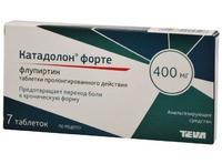 Катадолон Форте таблетки пролонг. действия 400 мг 7 шт.