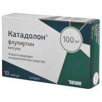 Катадолон капсулы 100 мг, 30 шт.