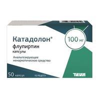 Катадолон капсулы 100 мг, 50 шт.