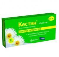 Кестин таб. лиоф. 20 мг №10