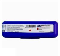 Каверджект лиофилизат для пригот.р-ра для в/кавернозн. введ. 10 мкг+(р-ль 1 мл в шприце) флаконы 1 шт.