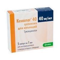 Кеналог ампулы 40 мг/мл, 1 мл, 5 шт.