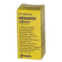 Кеналог таблетки 4 мг, 50 шт.