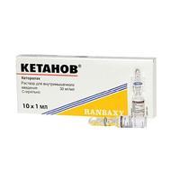 Кетанов р-р для в/мыш. введ. 30 мг/мл 1 мл ампулы 10 шт.