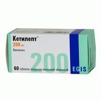 Кетилепт таблетки покрыт.плен.об. 200 мг 60 шт.