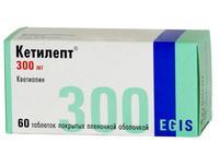 Кетилепт таблетки покрыт.плен.об. 300 мг 60 шт.