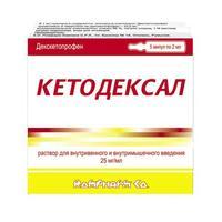 Кетодексал р-р для в/вен. и в/мыш. введ. 25 мг/мл 2 мл ампулы 5 шт.