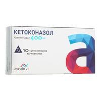Кетоконазол суппозитории вагинальные 400 мг 10 шт.