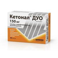Кетонал ДУО капсулы с модиф. высв.150 мг, 30 шт.