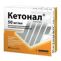 Кетонал р-р для в/в. и в/мыш. введ.50 мг/мл 2 мл амп 10 шт