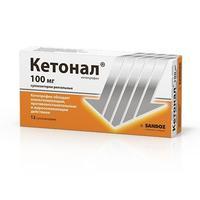 Кетонал свечи ректальные 100 мг, 12 шт.