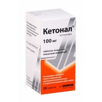 Кетонал таблетки покрыт.плен.об. 100 мг, 20 шт.