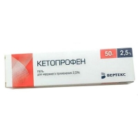 Кетопрофен гель 2,5% 50 г