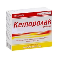 Кеторолак 30мг/мл 1мл р-р для в/в и в/м введ. амп. т/с х10 б м (r)