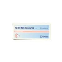 Кетотифен таблетки 1 мг 30 шт.