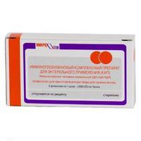 Кип флаконы 300 мг, 1 доза, 5 мл, 5 шт.