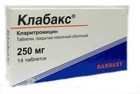 Клабакс таблетки покрыт.плен.об. 250 мг 14 шт.