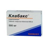 Клабакс таблетки покрыт.плен.об. 500 мг 14 шт.