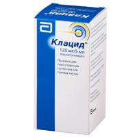 Клацид гранулы для пригот.суспензии 125 мг/5 мл 70,70 г флаконы 100 мл