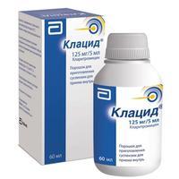 Клацид порош. для пригот.сусп.125 мг/5 мл 42,3 г фл 60 мл
