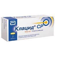 Клацид СР таблетки покрыт.плен.об.пролонг 500 мг 7 шт.