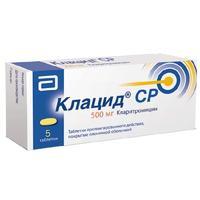 Клацид СР таблетки пролонгир.покрыт.плен.об 500 мг 5 шт.