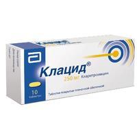 Клацид таблетки покрыт.плен.об. 250 мг 10 шт.
