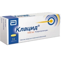 Клацид таблетки покрыт.плен.об. 500 мг 14 шт.