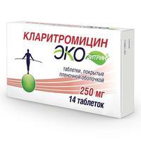 Кларитромицин Экозитрин таблетки покрыт.плен. об. 250 мг 14 шт.