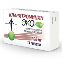 Кларитромицин Экозитрин таблетки покрыт.плен.об. 500 мг 14 шт.