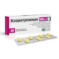Кларитромицин таблетки покрыт.плен.об. 500 мг 14 шт.