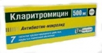 Кларитромицин таблетки покрыт.плен.об. пролонг. 500 мг 7 шт.