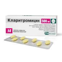 Кларитромицин таблетки покрыт.плен.об. пролонгированные 500 мг 14 шт.