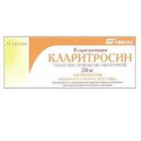 Кларитросин таблетки 250 мг, 10 шт.