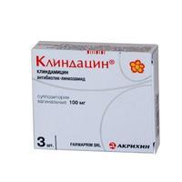Клиндацин свечи вагинальные 100 мг, 3 шт.