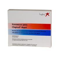 Клопиксол депо раствор в масле 200 мг/мл , 1 мл 1 шт.