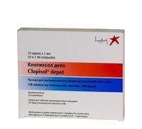 Клопиксол депо раствор в масле 200 мг/мл, 1 мл, 10 шт.