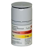 Клопиксол таблетки 2 мг, 50 шт.