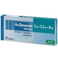 Ко-Дальнева таблетки 5+2,5+8 мг 30 шт. упак.