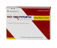 Ко-эксфорж таблетки 10 мг+160 мг+12,5 мг, 28 шт.