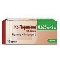 Ко-Перинева таблетки 0,625+2 мг, 30 шт