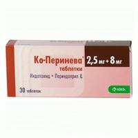 Ко-Перинева таблетки 2,5+8 мг, 30 шт