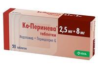 Ко-Перинева таблетки 2,5+8 мг, 90 шт
