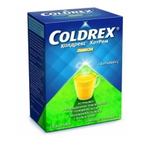 Колдрекс ХотРем со вкусом лимона пакетики, 5 г , 10 шт.