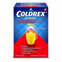 Колдрекс МаксГрипп со вкусом лимона пакетики 6 г, 10 шт.