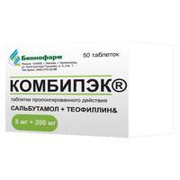 Комбипэк таблетки пролонгированного действия 8 мг+200 мг, 50 шт.