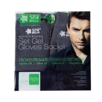 Комплект увлажняющие гелевые мужские перчатки и носки Spa Belle цвет серый с мятой