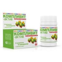 Компливит-Актив таблетки для детейиподростков 60 шт.