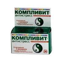 Компливит антистресс таблетки 525 мг, 30 шт.