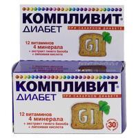Компливит Диабет таблетки, 30 шт.